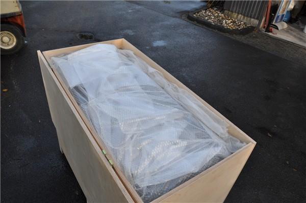 Verpackung1